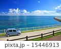海 沖縄 車の写真 15446913