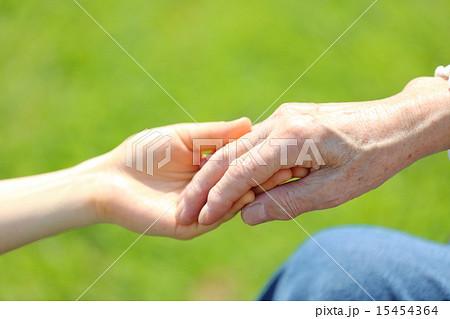 介護手を握るの写真素材 15454364 Pixta