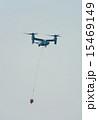 オスプレイ 軍用機 航空機の写真 15469149