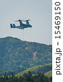 金武町 オスプレイ 軍用機の写真 15469150
