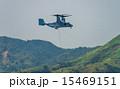 金武町 オスプレイ 軍用機の写真 15469151