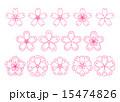 和桜素材ピンク 15474826
