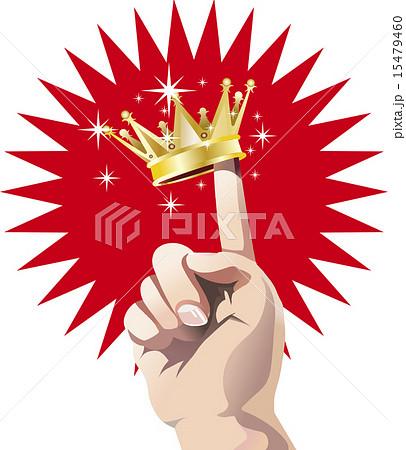 ランキングイラスト、ナンバーワン, ランク, ベクター, ランキング, 人差指, 豪華さ, トップテン, 貴族階級, 金 レッド, 王妃, 一位, 女王, 手, 上, 宝石, 王子, 王冠, キング, トップ, 王, 指さす