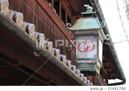 輪違屋 (京都市) 15481780