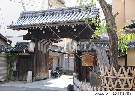 島原大門 (京都市) 15481785