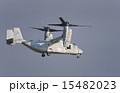 オスプレイ 軍用機 米軍の写真 15482023