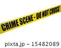 する 犯罪 しないのイラスト 15482089