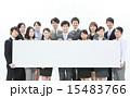 ビジネスイメージ 15483766