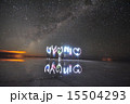 ウユニ塩湖 天の川 ボリビアの写真 15504293