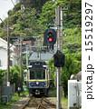 江ノ電 稲村ヶ崎駅付近 15519297