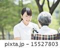 介護医療 15527803