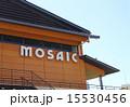 神戸市、神戸、モザイク、観光名所 15530456