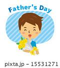 父の日【二頭身・シリーズ】 15531271