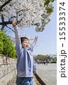 バンザイ 桜 子供の写真 15533374