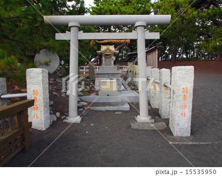 羽車神社(三保の松原)の写真素材 [15535950] - PIXTA