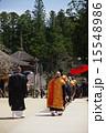 高野山 15548986