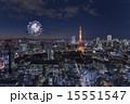東京花火イメージ 15551547