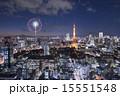 東京花火イメージ 15551548