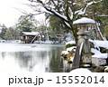兼六園 石川県 徽軫灯籠の写真 15552014