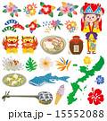 沖縄アイコン 15552088