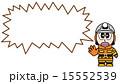 消防士_005 15552539