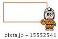 消防士_007 15552541