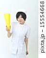 ナース 看護師 15554668