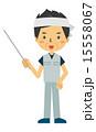 ガテン系 指示棒 ベクターのイラスト 15558067