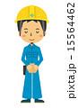 建設業 ベクター 人物のイラスト 15564462