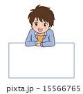 メッセージボード ベクター 子供のイラスト 15566765
