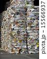 古紙 エコ リサイクルの写真 15566937