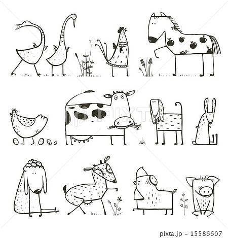 essay domestic animals kids
