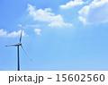 雲 青空 風車の写真 15602560