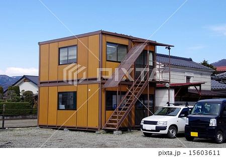 現場事務所 工事現場のプレハブ 15603611