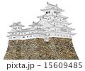 姫路城 15609485