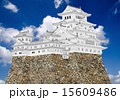 姫路城 15609486