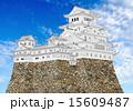 姫路城 15609487