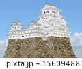 姫路城 15609488