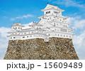 姫路城 15609489