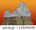 姫路城 15609490
