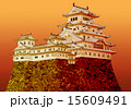 姫路城 15609491
