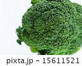 ブロッコリー 緑野菜 緑黄色野菜の写真 15611521
