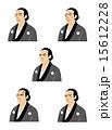 坂本龍馬 バリエーション ベクターのイラスト 15612228