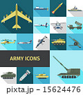 Army Icons Flat 15624476