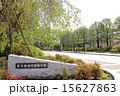 神代植物公園 15627863