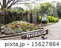 神代植物公園 15627864