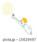 希望の光 15629497