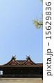 「吉備津神社」本殿と拝殿(右上は神木の銀杏) 15629836