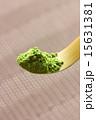 抹茶 粉末 茶杓の写真 15631381