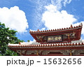 観光地 沖縄県 首里城の写真 15632656